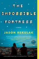 Impossible Fortress  (The Impossible Fortress)