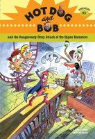 Hot Dog and Bob and the Dangerously Dizzy Attack of the Hypno Hamsters (Hot Dog and Bob, Adventure