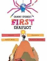 's first shavuot