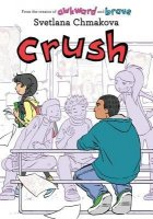 Berrybrook Middle School, Book 3:  Crush