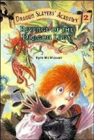 Dragon Slayers' Academy  Book 2:  Revenge of The Dragon Lady