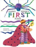 's first purim