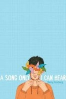 song only I can hear