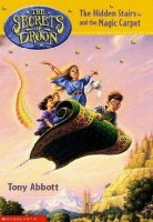 Secrets of Droon,  Book   1:  Hidden Stairs and the Magic Carpet
