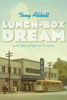 Lunch Box Dream