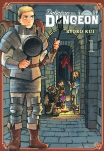 Delicious in Dungeon, Volume 1