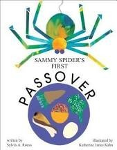 's first passover
