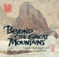 beyond the great mountains ed young
