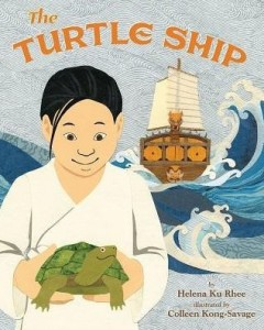 Turtle Ship  (The Turtle Ship)