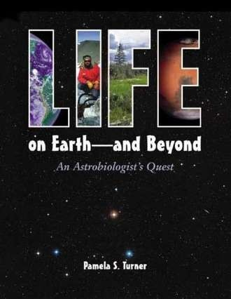 Life On Earth and Beyond:  An Astrobiologist's Quest